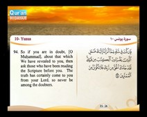 Recited Quran with Translating Its Meanings into English (Audio and video – Part 11 - Episode 8)
