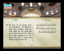 Recited Quran with Translating Its Meanings into English (Audio and video – Part 12 - Episode 2)