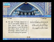 Recited Quran with Translating Its Meanings into English (Audio and video – Part 12 - Episode 3)