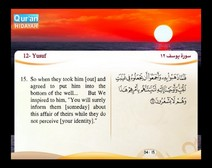Recited Quran with Translating Its Meanings into English (Audio and video – Part 12 - Episode 7)