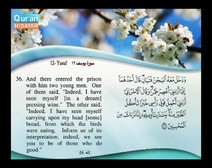 Recited Quran with Translating Its Meanings into English (Audio and video – Part 12 - Episode 8)