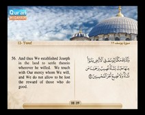 Recited Quran with Translating Its Meanings into English (Audio and video – Part 13 - Episode 1)
