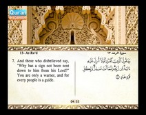 Recited Quran with Translating Its Meanings into English (Audio and video – Part 13 - Episode 4)