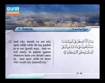Recited Quran with Translating Its Meanings into English (Audio and video – Part 13 - Episode 7)