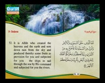 Recited Quran with Translating Its Meanings into English (Audio and video – Part 13 - Episode 8)