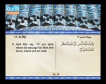 Recited Quran with Translating Its Meanings into English (Audio and video – Part 14 - Episode 1)