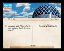 Recited Quran with Translating Its Meanings into English (Audio and video – Part 14 - Episode 2)