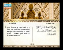 Recited Quran with Translating Its Meanings into English (Audio and video – Part 14 - Episode 3)