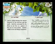 Recited Quran with Translating Its Meanings into English (Audio and video – Part 14 - Episode 6)