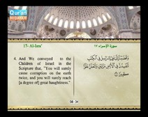 Recited Quran with Translating Its Meanings into English (Audio and video – Part 15 - Episode 1)