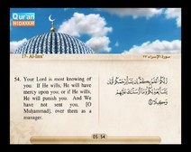 Recited Quran with Translating Its Meanings into English (Audio and video – Part 15 - Episode 3)