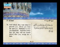 Recited Quran with Translating Its Meanings into English (Audio and video – Part 15 - Episode 4)