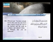 Recited Quran with Translating Its Meanings into English (Audio and video – Part 15 - Episode 5)