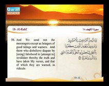 Recited Quran with Translating Its Meanings into English (Audio and video – Part 15 - Episode 8)