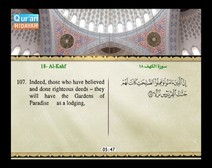 Recited Quran with Translating Its Meanings into English (Audio and video – Part 16 - Episode 2)