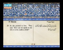Recited Quran with Translating Its Meanings into English (Audio and video – Part 16 - Episode 3)