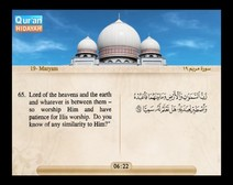 Recited Quran with Translating Its Meanings into English (Audio and video – Part 16 - Episode 4)