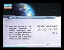 Recited Quran with Translating Its Meanings into English (Audio and video – Part 16 - Episode 6)