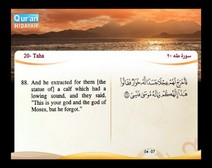 Recited Quran with Translating Its Meanings into English (Audio and video – Part 16 - Episode 7)