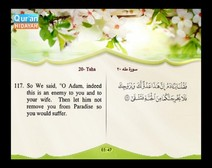 Recited Quran with Translating Its Meanings into English (Audio and video – Part 16 - Episode 8)