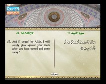 Recited Quran with Translating Its Meanings into English (Audio and video – Part 17 - Episode 3)