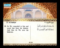 Recited Quran with Translating Its Meanings into English (Audio and video – Part 17 - Episode 4)