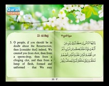 Recited Quran with Translating Its Meanings into English (Audio and video – Part 17 - Episode 5)