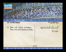 Recited Quran with Translating Its Meanings into English (Audio and video – Part 18 - Episode 1)