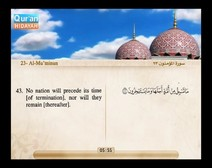 Recited Quran with Translating Its Meanings into English (Audio and video – Part 18 - Episode 2)