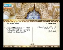 Recited Quran with Translating Its Meanings into English (Audio and video – Part 18 - Episode 3)