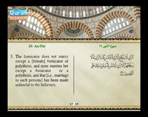 Recited Quran with Translating Its Meanings into English (Audio and video – Part 18 - Episode 4)