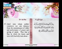 Recited Quran with Translating Its Meanings into English (Audio and video – Part 18 - Episode 6)