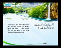 Recited Quran with Translating Its Meanings into English (Audio and video – Part 18 - Episode 7)