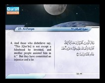 Recited Quran with Translating Its Meanings into English (Audio and video – Part 18 - Episode 8)