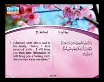 Recited Quran with Translating Its Meanings into English (Audio and video – Part 19 - Episode 7)