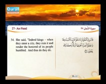 Recited Quran with Translating Its Meanings into English (Audio and video – Part 19 - Episode 8)