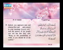 Recited Quran with Translating Its Meanings into English (Audio and video – Part 20 - Episode 8)