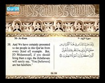 Recited Quran with Translating Its Meanings into English (Audio and video – Part 21 - Episode 4)