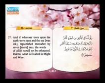 Recited Quran with Translating Its Meanings into English (Audio and video – Part 21 - Episode 5)