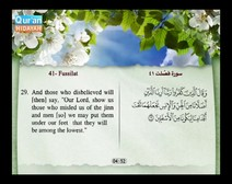 Recited Quran with Translating Its Meanings into English (Audio and video – Part 24 - Episode 8)