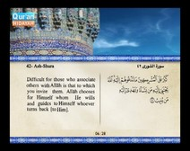 Recited Quran with Translating Its Meanings into English (Audio and video – Part 25 - Episode 2)