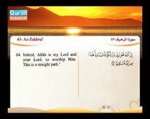 Recited Quran with Translating Its Meanings into English (Audio and video – Part 25 - Episode 6)