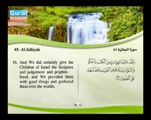 Recited Quran with Translating Its Meanings into English (Audio and video – Part 25 - Episode 8)