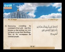 Recited Quran with Translating Its Meanings into English (Audio and video – Part 26 - Episode 2)