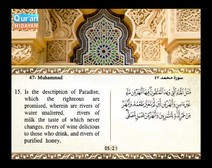 Recited Quran with Translating Its Meanings into English (Audio and video – Part 26 - Episode 3)