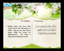 Recited Quran with Translating Its Meanings into English (Audio and video – Part 26 - Episode 6)
