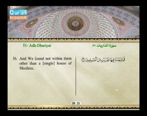 Recited Quran with Translating Its Meanings into English (Audio and video – Part 27 - Episode 1)