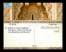 Recited Quran with Translating Its Meanings into English (Audio and video – Part 27 - Episode 2)