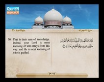 Recited Quran with Translating Its Meanings into English (Audio and video – Part 27 - Episode 3)