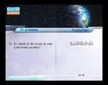 Recited Quran with Translating Its Meanings into English (Audio and video – Part 27 - Episode 5)